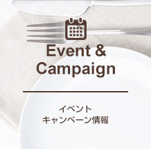 Event Calender イベントカレンダー